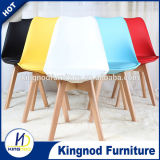 PP Plastic Seat with Cushion and Wooden Legs Leisure Dining Chair