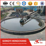 Good Performance Building Material Tailings Concentrator Manufacturer
