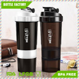 Custom BPA Free Plastic Protein Shaker Bottle with Spider Spring