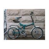 City Folding E Bike Foldable E-Bicycle Electric Scooter 48V 500W 8fun Power Shimano 7 Speed Gear
