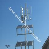 Small 1-10kw Vawt Wind Turbine (generator) for Wind Solar System
