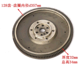 High Quality Foton Truck Parts Flywheel Assembly
