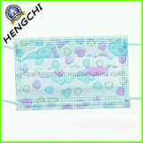 Face Mask, Nonwoven Mask, Surgical Mask (HC0123)