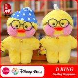 Yellow Duck Various Types Soft Plush Toy Stuffed Animals Yangzhou
