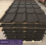 Outstanding Fire Resistance Colorful Arc Stone Coated Metal Roof Tile