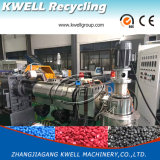 PE PP Rigid Flake Recycling Machine/PE PP Flake Granulatior
