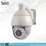 960p High Defintion 4X/10X Zoom Onvif P2p PTZ Infared IP Camera with CCTV System