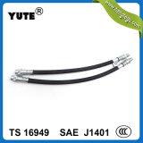 "1/8"" SAE J1401 Hydraulic Brake Hose Hl for Renualt Parts"