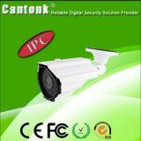 OEM/ODM Defog Sense-up IP66 Ahd IP Camera (BX60)