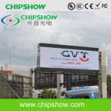 Chipshow Outdoor High Bright P20 Full Color LED Display