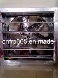 Office /Workshop Axial Flow Exhaust Fan (Iron Material) (BT30)