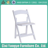 High Stackable Resin White Plastic Resin Chairs for Party