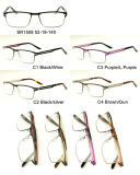 Latest Wholesale Stock Eyewear Eyeglass Optical Metal Frame Sr1508