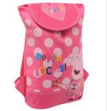 Child School Bag, Kids Backpack
