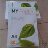 100% Wood Pulp Office A4 Printing Paper
