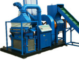 Dumped Wire and Cable Processing Equipment
