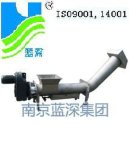 LSSF Model Shaftless Screw Sand and Water Seperator