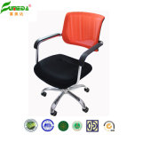 2014 High-Tech Comfortable Ergonomic Office Chair