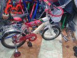 2017new Model Children Bicycle with Lower Price