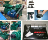 Silver Bar Charcoal Briquette Machine/Shisha Charcoal Briquette Machine (JXII-140)