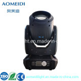 High Brightness Stage 260W Rainbow Beam Moving Head Disco Light with Double Prism