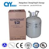 Refrigerant Gas R12 High Purity with Good Quality (R134A, R404A)