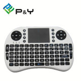 2017 Hot Sale Rii I8 Air Mouse Touchpad Wireless Keyboard for Gaming Remote Control for Google Andrid TV Dongle