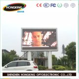 High Refresh Rate 2600Hz P10 Outdoor LED Display Screen