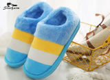 2016 Latest Warm and Cozy Indoor Slippers