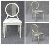 Stackable White and Silver Louis Xv Wedding Chair with Removable Pad for Event and Banquet (YC-D88)