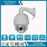 20X Optical Zoom 2.0MP Chinese CMOS 120m HD IR High Speed Dome CCTV Camera (SHJ-HD-BL-NL)