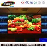 P3 Full Color Rental Indoor Display Screen