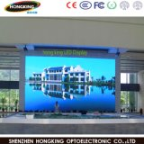 Indoor P7.62-8s Full Color LED Module LED Video Wall