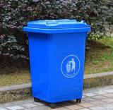 Top Supplier Best Price Plastic Indoor and Outdoor Trash Bin with Wheels