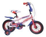 Children Bike Hc-BMX-048