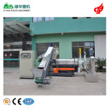PE Water Ring Hot Cutting Plastic Recycling Machine