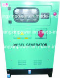 Silence Big Generator (GF2-34KW)