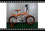 Kids Bicycle Importers, Bicycle Buy Sell Malaysia/ Pakistan