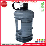2.2L Fashion Fitness Water Bottle BPA Free with Cap (SD-6001)