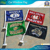 Double Sided High Quality Car Flag (A-NF08F06027)