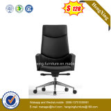 Lab Office Furniture Leather Office Chair Adjustable Office Chair (NS-6C049)