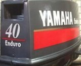 YAMAHA 40HP Outboard Top Cowling (66T-42610-00)
