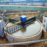 Mining Processing Thickener/Mineral Ore Thickener