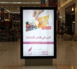Shopping Mall Stand Poster Light Box