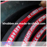 Abrasion Resistant Synthetic Rubber Braided Fuel Dispenser Hydraulic Rubber Hose