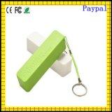 Colorful Portable Custom Logo Portable Charger (GC-PB288)