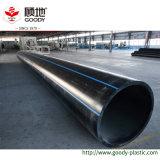 Dn90-Dn630 Environmental HDPE Water Supply Pressure Pipe