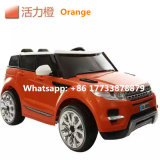 Land Rover Yellow Color Educational Baby Electric Toy Car