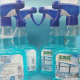 Natural Multi-Surface Sanitizing Cleaner Spray Bottle