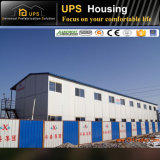 Fast Building Well Designed Factory Price EPS Sandwich Panels for Prefab Houses